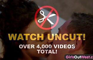 أشرطة الفيديو الاباحية الحرة فيديوهات جنس ساخنة